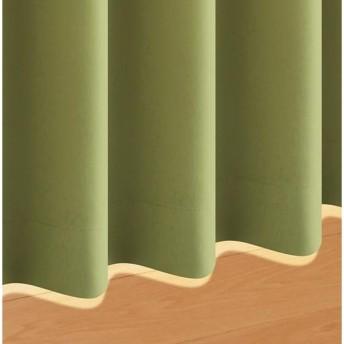 オリーブグリーン マイン 2枚 幅100×90cm 防炎・1級遮光カーテン mine 20色×54サイズから選べる