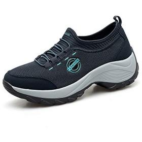 [AcMeer] レディース ウォーキングシューズ スリッポン 防滑 通気軽量 アウトドア 登山靴 ハイキングシューズ スニーカー 運動会 大きいサイズ 履きやすい クッション性 耐磨耗 婦人靴 妊婦 デイリー