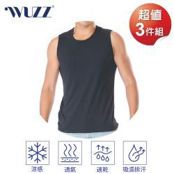 ★超值3件★WUZZ 冰絲纖維休閒無袖衫超值3件組(丈青)