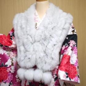 成人式 振袖 4連ファーショール(ブルーフォックス 毛皮) 日本製 箱入り