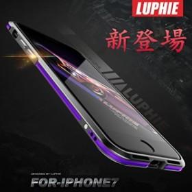 MQman iphone7 アルミバンパー iphone8 ケース 2色 アイホン7合金フレーム 薄型高品質金属アイフォン7バンパーメタルカバー人気 ...