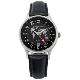 正規品 STURMANSKIE シュトゥルマンスキー 51524-3301803 スプートニク 腕時計