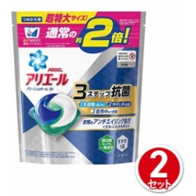 アリエールパワージェルボール3D つめかえ用 超特大 34個  2個セット P&G ジャパン 洗濯用洗剤 液体洗剤(詰め替え用)
