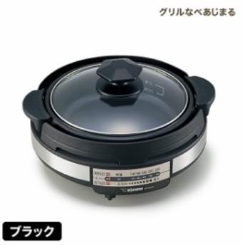 象印 グリルなべあじまる EP-SA10-BA ブラック