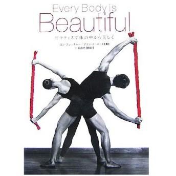 Every Body is Beautiful ピラティスで体の中から美しく/ロンフレッチャー,アランイーバート【著】,川名昌代【訳】