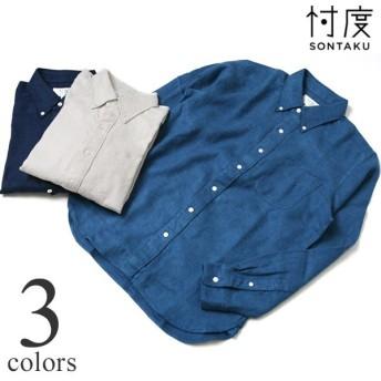 忖度 SONTAKU ソンタク JAPAN LINEN FLANNEL BD SHIRT ジャパンリネンフランネルBDシャツ 99409
