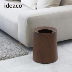日本 ideaco 胡桃木紋家用垃圾桶-11.4L