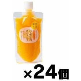 【送料無料!】 早和果樹園 おふくろスムージー みかんと柚子 170g×24袋(お取り寄せ品) 458013789436024