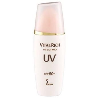 ソフィーナ バイタルリッチ UVカットミルク SPF50+PA+++
