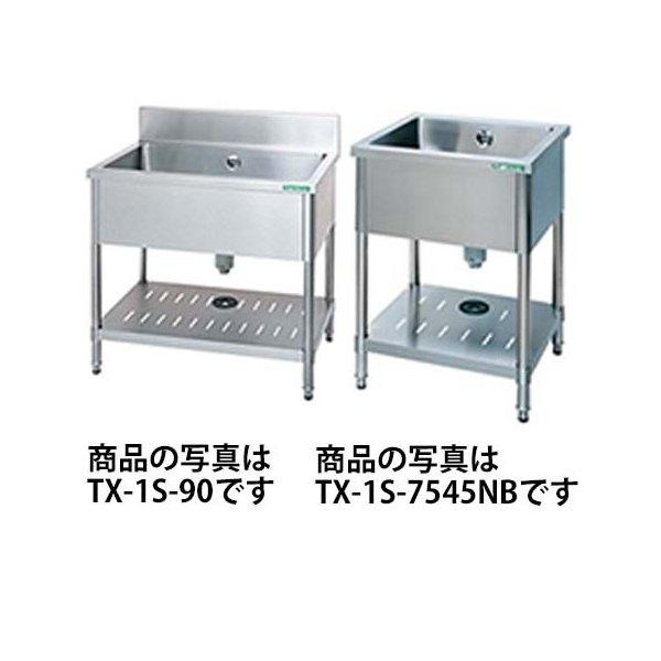 タニコー 1槽シンク TX 1S 120A 1200x750x800 業務用 新品