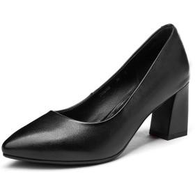 [ZUYEE] (ズイェ) レディース パンプス ポインテッドトゥ ヒール 本革 柔らかい 軽量 痛くない 歩きやすい 太めヒール 黒 オフィス 仕事 通勤 フォーマル ブラック ヒール7cm 22.5cm