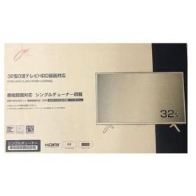 ジョワイユ 32V型 デジタルハイビジョン液晶テレビ 32TVCHD194
