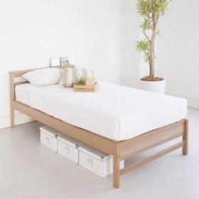 【直送】床板頑丈すのこベッド(A2本体のみ・ヘッドボード付き・シングル)