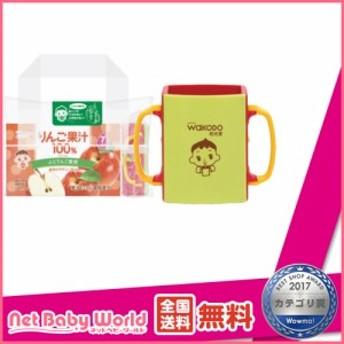 送料無料 りんご果汁100% 125ml3本×12セット+景品6個付き 和光堂 wakoudou 粉ミルク