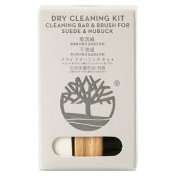 【Timberland】 ティンバーランド DRY CLEANING KIT ドライ クリーニング キット A1BSW NON F