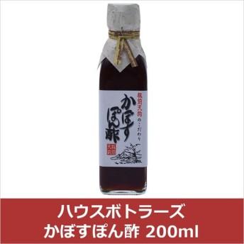 ハウスボトラーズ かぼすぽん酢 200ml