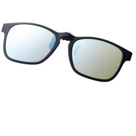 シマノ UJ-401S シマノクリップオン イエローブルーミラーxブラック / 偏光グラス サングラス メガネの上から