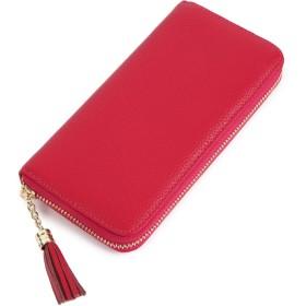 レディース 長財布 スエードタッセル付きの 牛革 ラウンドファスナー 財布 カード 多機能 大容量 無地 シンプル (ピンク)
