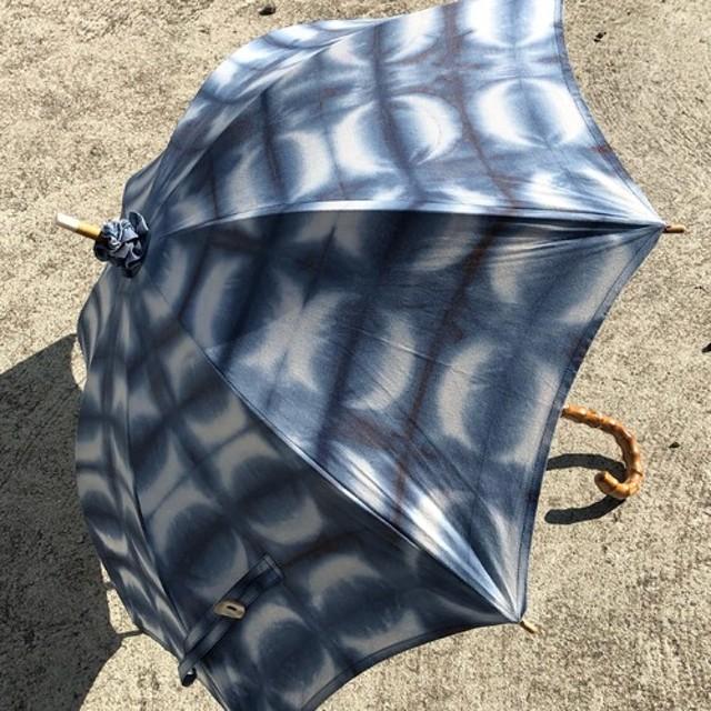 SALE 夏空 日傘 板締めの雪花絞り染め