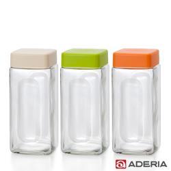 ADERIA 日本進口玻璃醃漬瓶套組900ml
