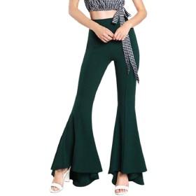 gawaga 女性の弾性高ウエストフリルヘムファッションエレガントロングパンツ 1 M