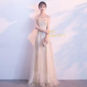 ゴールド ロングドレス ラメ 二次会 スレンダーライン パーティードレス イブニングドレス マキシ丈 発表会 着痩せ 結婚式