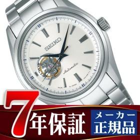 SEIKO PRESAGE セイコー プレザージュ 自動巻き 手巻き付 メンズ腕時計 SARY051