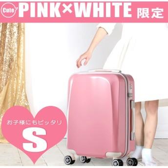 【在庫処分/特別価格】 スーツケース サイズ S M 小型 中型 キャリーバッグ 8輪 ファスナー式 キャリーケース 中型 大型 TSAロック /アウトレット商品/