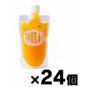 【送料無料!】 早和果樹園 おふくろスムージー みかんと橙 170g×24袋(お取り寄せ品) 458013789438424