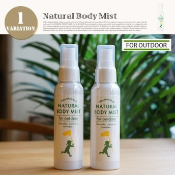 mum herbals natural body mist outdoor