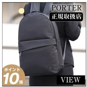 ポーター 吉田カバン porter デイパック S リュック バックパック ビュー ポーター VIEW リュックサック m l s 695-05760 WS