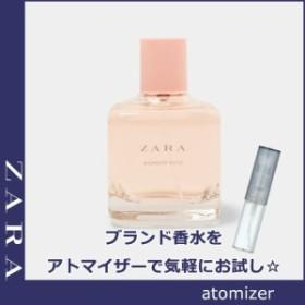 ZARA ザラ ワンダーローズ オードトワレ [3.0ml]ブランド 香水 お試し ミニサイズ アトマイザー
