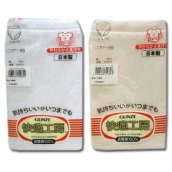 [グンゼ] 快適工房 ショーツ (天引き) KH3070 抗菌防臭加工 婦人肌着 レディース 下着 女性用(ベージュ Mサイズ)