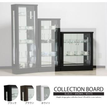 コレクションケース コレクションボード ガラスショーケース 幅75cm 奥行き25cm 完成品