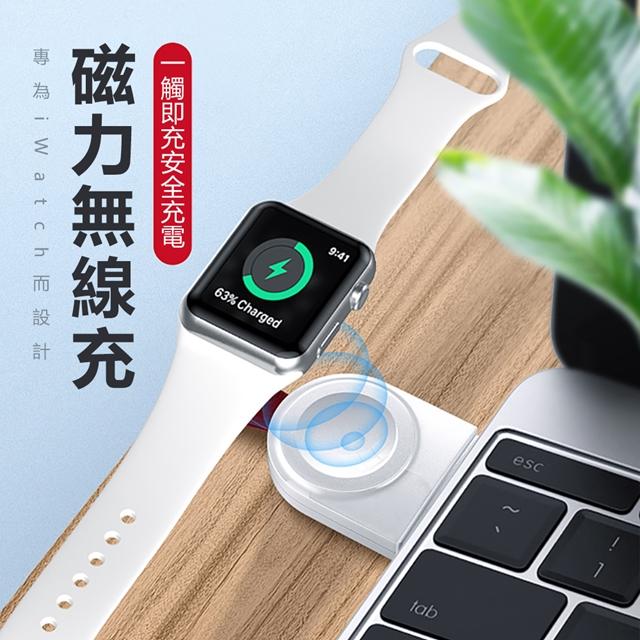 TOTU | 耀系列 USB款i Watch手錶磁力充電器 CACW-038,兼容 Apple Watch 1/2/3/4