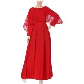 Kankanluck 女性長袖花レース優雅イスラムイスラムドレスドレス Red M