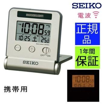 SEIKO セイコー 置時計 携帯用 旅行用 電波目覚まし時計 電波置き時計 置き時計 電波時計 カレンダー表示付き デジタル 温度計 スヌーズ ライト アラーム