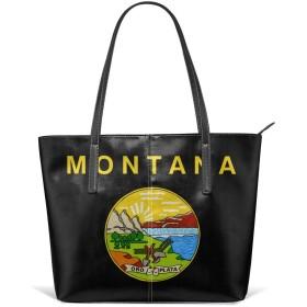 モンタナ州の旗 収納 おしゃれ 高級感レディース トートバック
