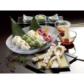 島原手延素麺(末広・編み入り)セット