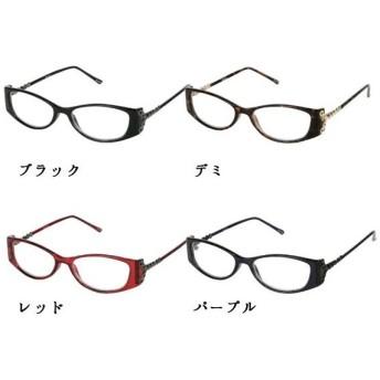 老眼鏡 おしゃれ 老眼鏡 リーディンググラス