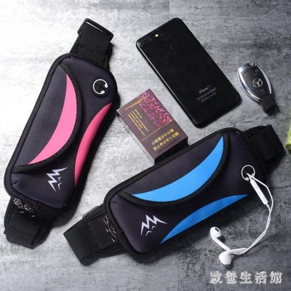 新款時尚運動手機腰包 男女跑步手機包多功能迷你防水音樂錢包貼身 zh5653【歐爸生活館】