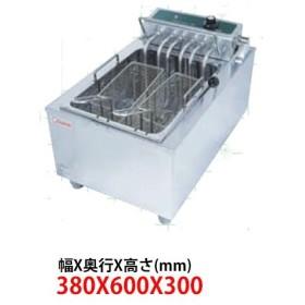 押切電機 卓上型スイング式 電気フライヤー OFT-600 一槽式 油量13L 業務用 新品 送料無料