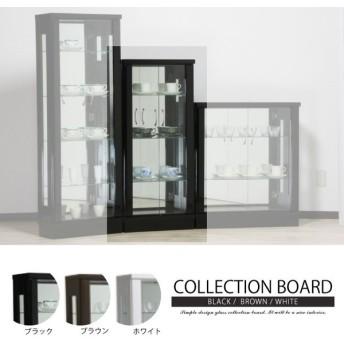 コレクションケース コレクションボード ガラスショーケース 幅50cm 奥行き25cm 完成品