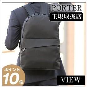 ポーター 吉田カバン porter デイパック L リュック バックパック ビュー ポーター VIEW リュックサック m l s 695-05759 WS