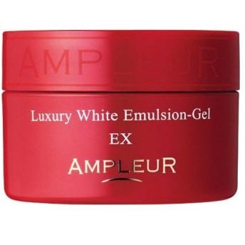 アンプルール ラグジュアリーホワイト エマルジョンゲルEX 50g AMPLEUR
