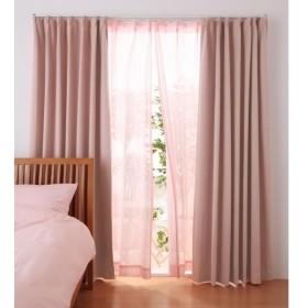 ピンク 幅200cm×1枚 丈103cm 6色×54サイズから選べる防炎ミラーレースカーテン Mira ミラ