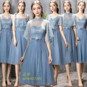 サイズ有XS S M ブルー ブライズメイド ドレス ドレス XL 結婚式ワンピース L ピアノ発表会 二次会 ミモレ丈 パーティドレス ドレス 2XL