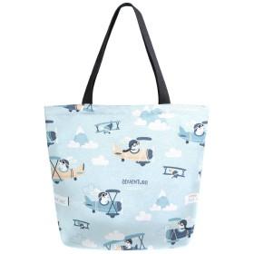 トートバッグ うさぎのパイロット キャンバスバッグ レディース 大容量 2way 帆布 サブバッグ 多機能バッグ