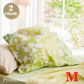Promenade pillow case M
