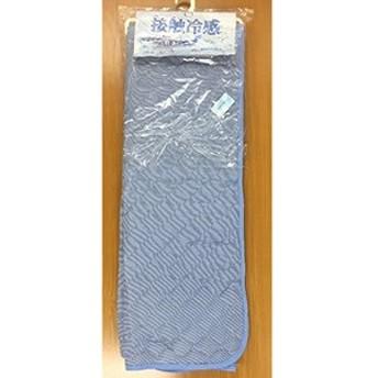 生毛工房(うもうこうぼう) 「敷パッド」綿カラー セミダブルサイズ(120×205cm/ブルー) 291_360_12_BL(120